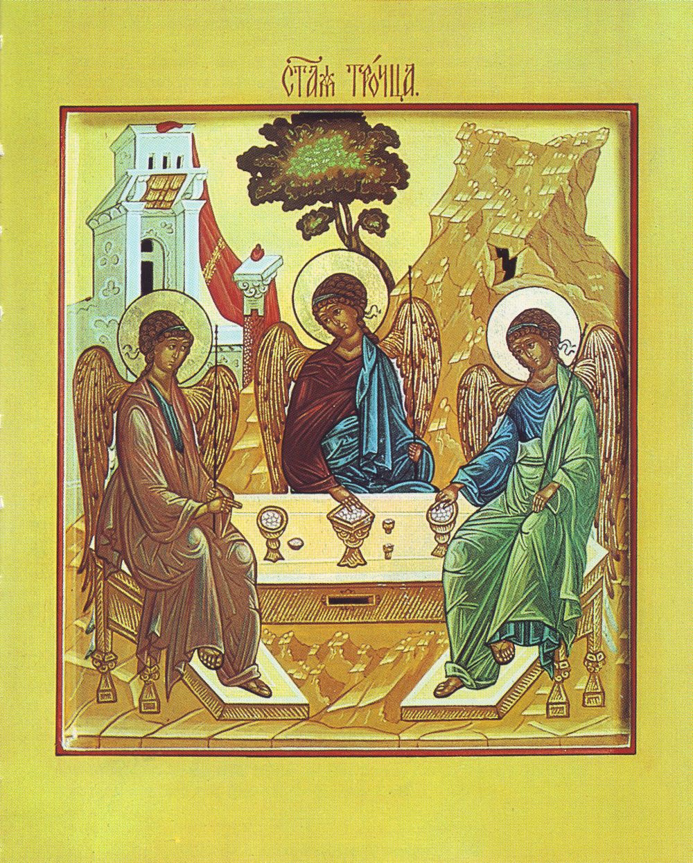 heiligen ikone der glück