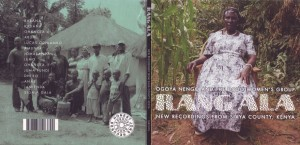 Africa Kenya Music Ogoya Nengo