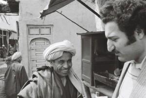 Mazar April 1974 e