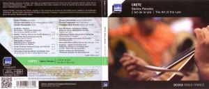Creta Lyra CD