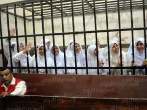 HM Frauen Gefängnis