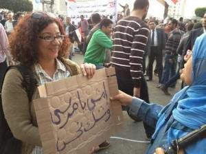 HM Mona Prince auf dem Tahrir