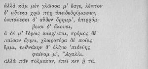 Sappho b