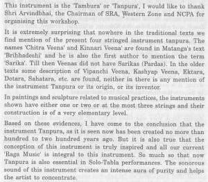 Tanpura Daikini