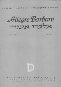 Alkan Barbaro Titel