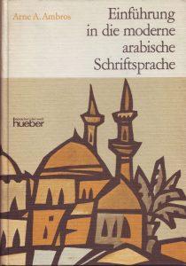 Arabisch lernen Ambros