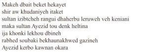 Keivo Sharfadinah Text Teil 1
