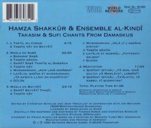 Syrien CD Al Kindi