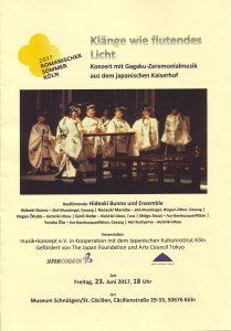 Gagaku Konzert Schnütgen 20170623