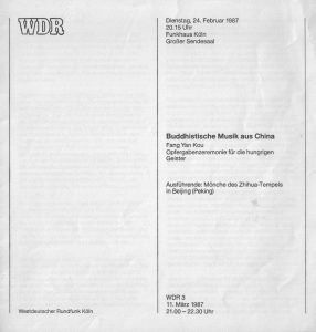 China WDR 1987