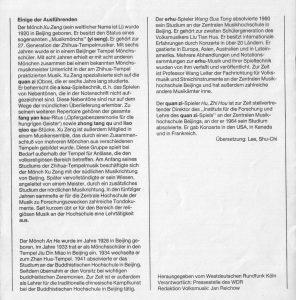 China WDR 1987 9